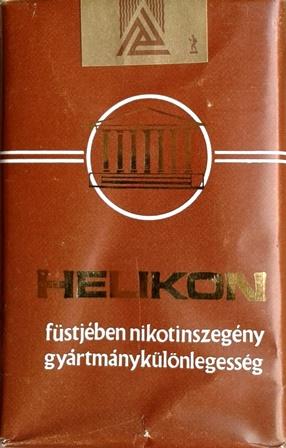 Helikon 2.