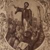 Kossuth szivar 2.
