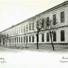 Pozsonyi Dohánygyár